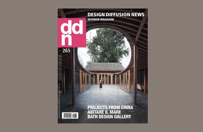 DDN | APRIL 2021